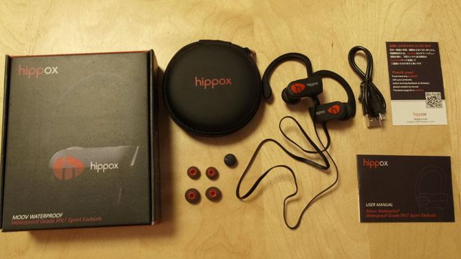 Casque Bluetooth : contenu de la boite de l'Hippox Moov BT1